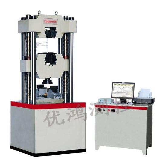 电液伺服万能材料试验机(200吨)