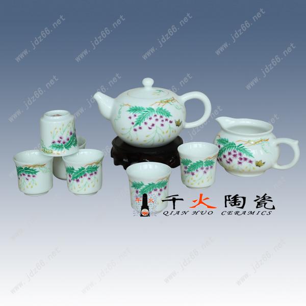 陶瓷茶具批发厂家生产商