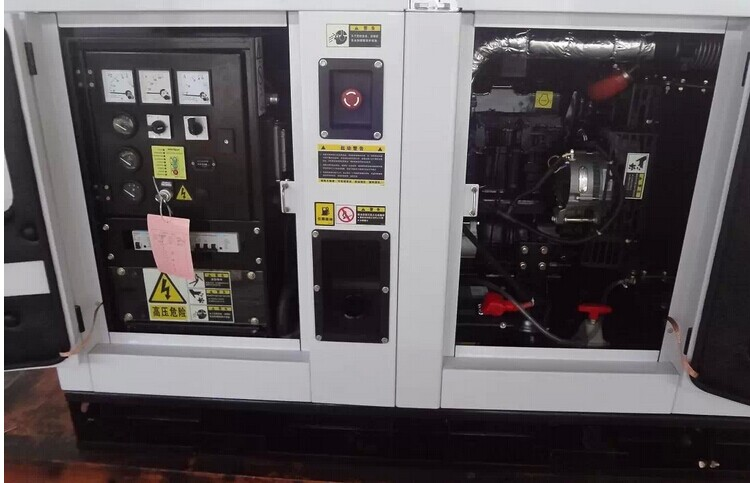 ATS静音12千瓦汽油发电机组