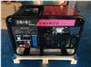 ATS静音15千瓦汽油发电机组
