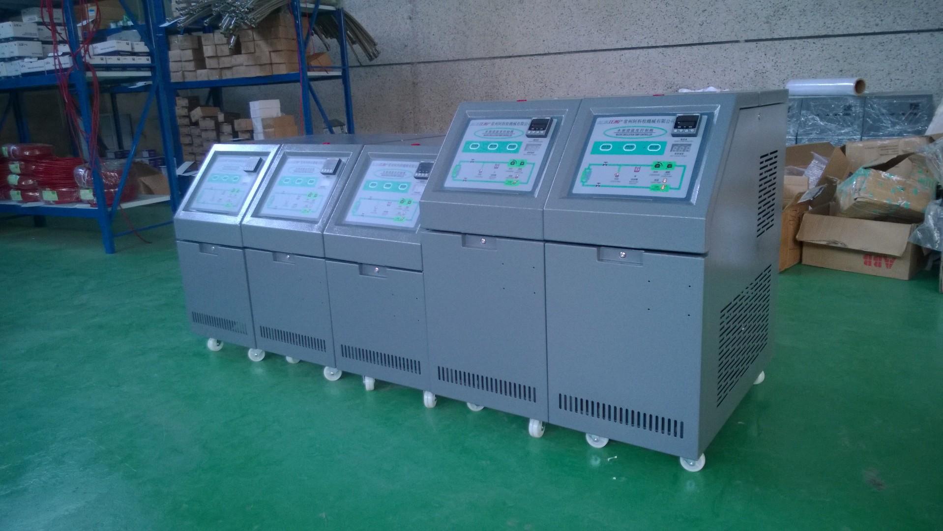 上海阿科牧风电叶片模具水加热器