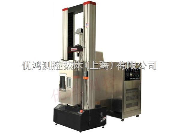 复合材料高低温万能试验机