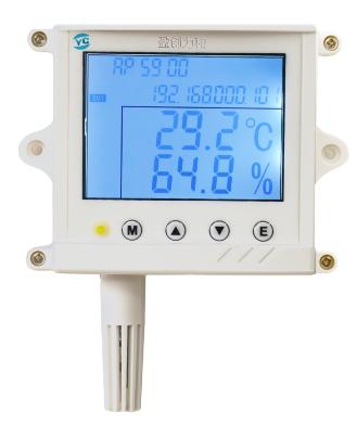 TCP/IP网络型温湿度传感器