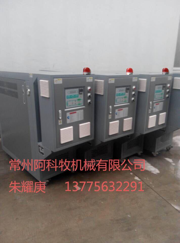 油温机又称导热油加热器