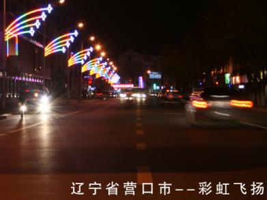河北大旗首推最新光源组合的LED灯杆造型