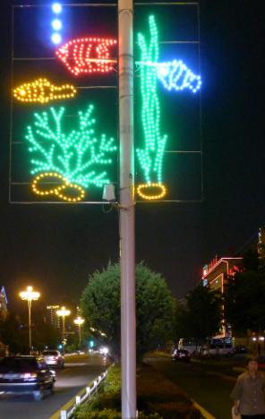 河北大旗专利最新光源组合的灯杆造型