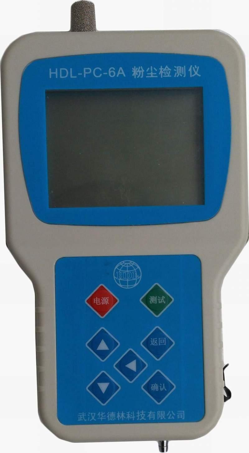PM2.5在线粉尘检测仪
