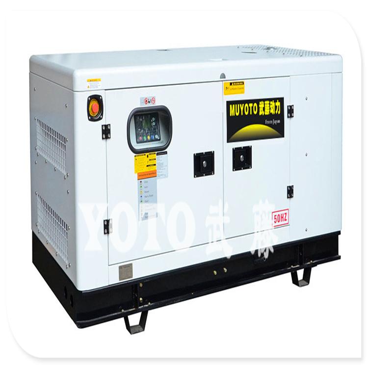 10Kw移动式静音柴油发电机组