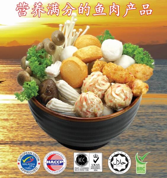行业领先的figo鲜鱼浆,JXL白鱼丸最新报价
