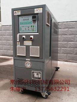 供应橡胶挤出模温机/橡胶成型模温机