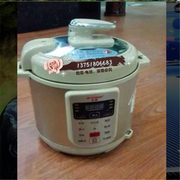 半球高档智能电压力锅生产厂家批发