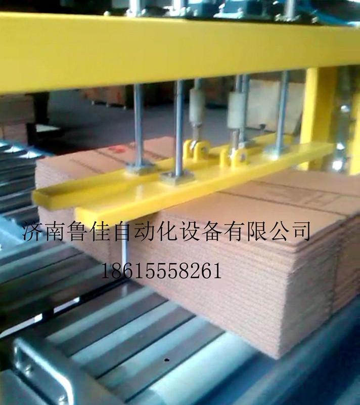 济南鲁佳纸箱半自动打包机大量发售