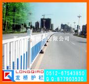 莆田道路隔离护栏
