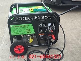 焊4.0焊条的220A汽油发电电焊机