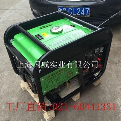 250A多功能汽油焊机报价表