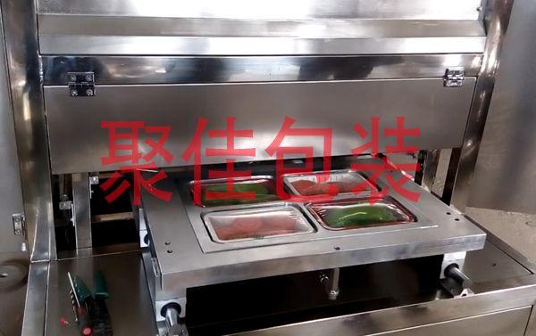 贵州食品盒式气调保鲜包装机