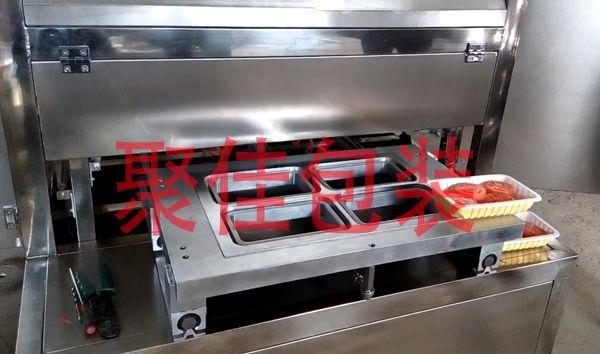 有机猪肉四盒气调保鲜包装机