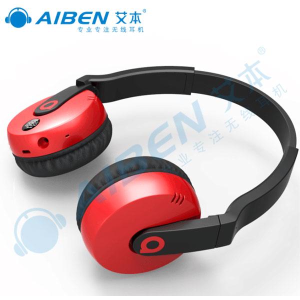 郑州英语学习耳机 上榜品牌 艾本耳机