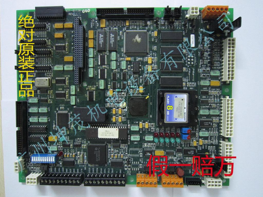 约克ys螺杆机组电路板(彩屏)