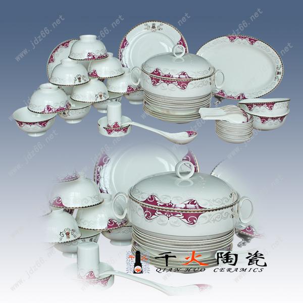 景德镇瓷器餐具批发陶瓷餐具品牌