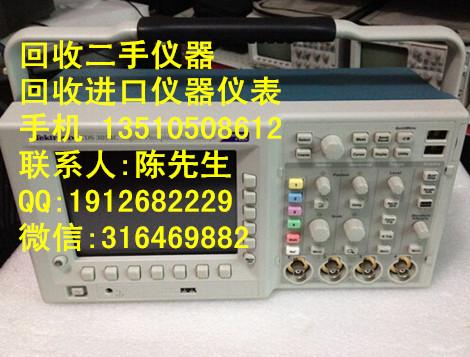 TDS3052C回收TDS3052C仪器
