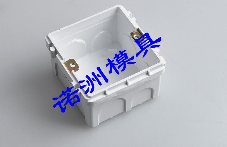 毕业设计接线盒塑料模具