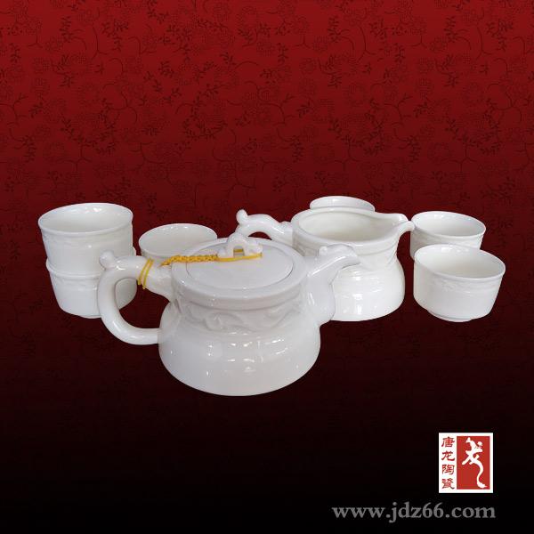 礼品茶具送长辈生日的礼品茶具