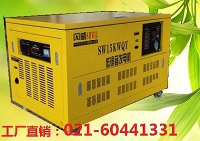 15KW汽油发电机野外移动专用
