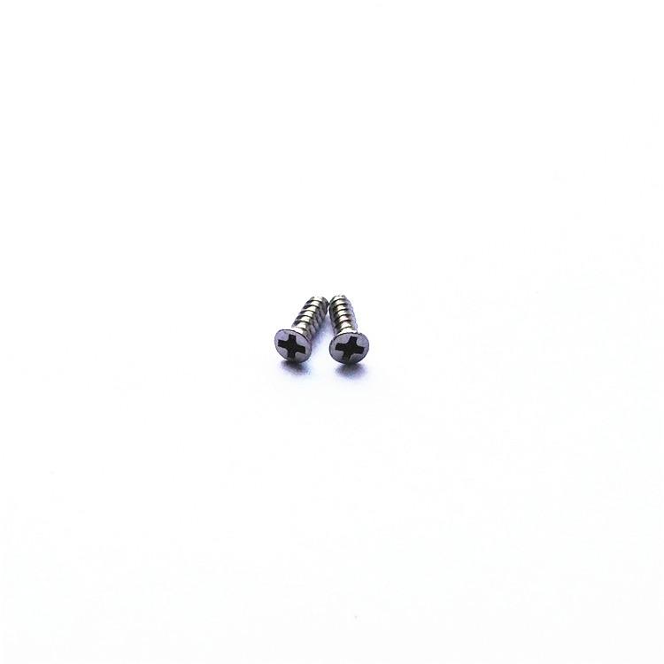 电子元件螺丝 FB2.0*5.0加硬环保螺丝