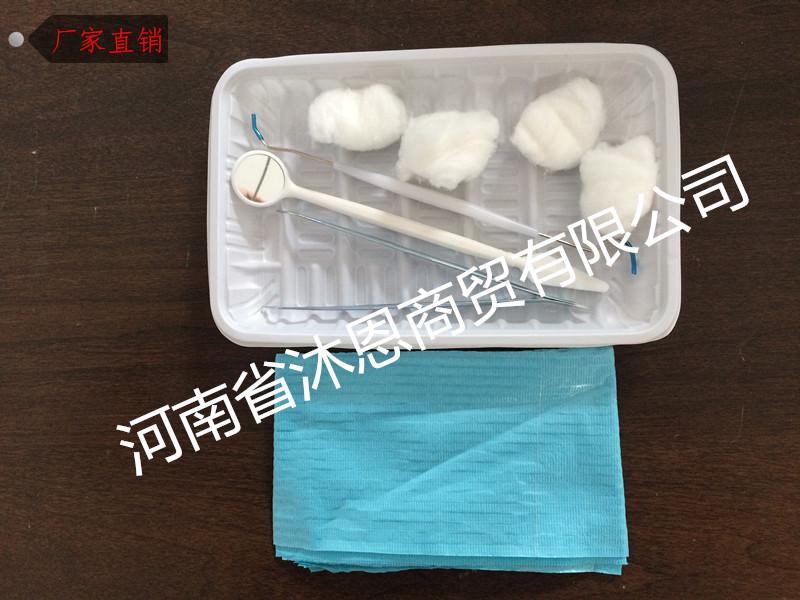 厂家供应 一次性口腔检查包 医用口腔器械盒