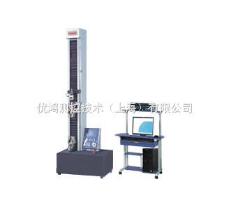 药用PVC硬片拉力强度试验机