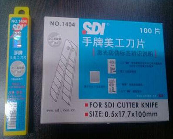 手牌1404美工刀片SDI美工刀