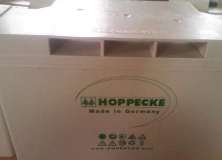 荷贝克蓄电池吉林总代理
