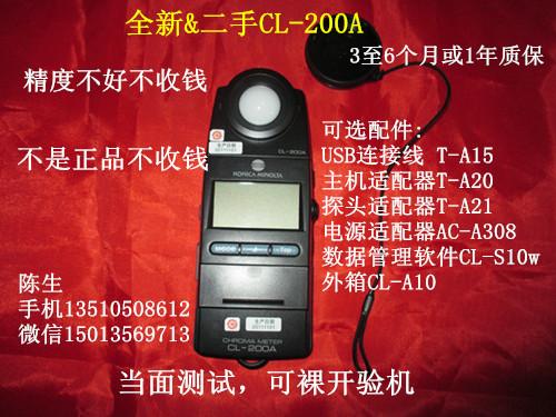 CL-200A全新CL-200A现货