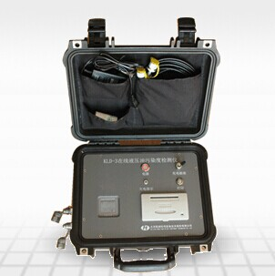 KLD-3油液污染度检测仪