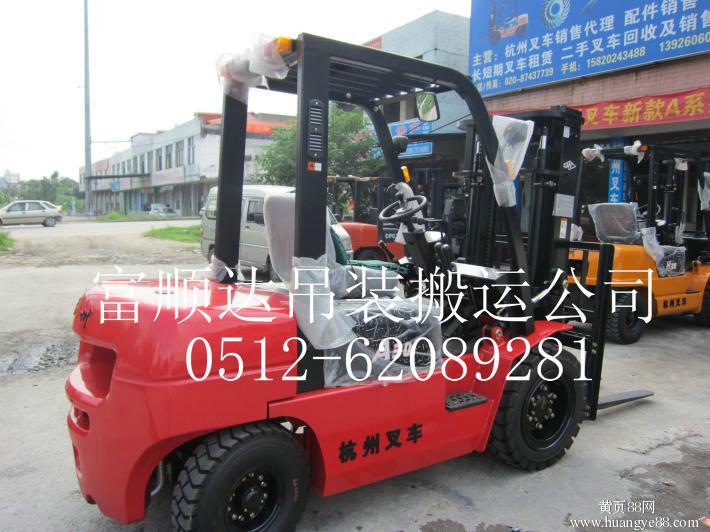 苏州相城区渭塘镇大件设备搬运安装公司