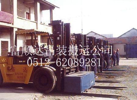 苏州虎丘区枫桥镇厂房设备搬迁公司