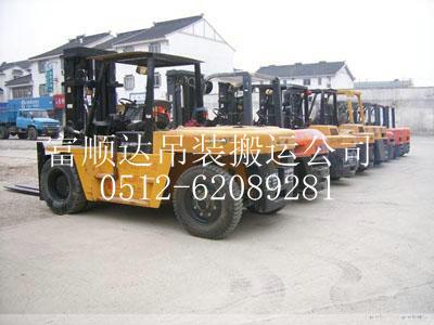 苏州工业园区斜塘镇设备吊装搬运公司