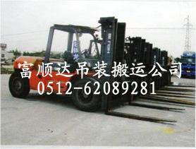 苏州工业园区斜塘镇机器搬运移位公司