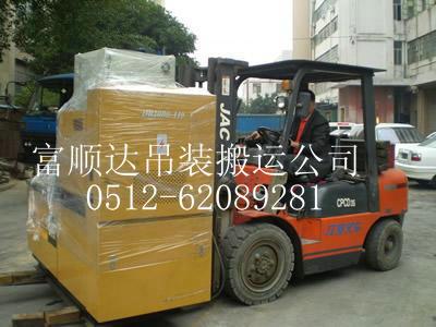 苏州相城区北桥镇厂房设备搬迁公司