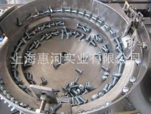 螺丝包装机、螺栓包装机,螺母包装机