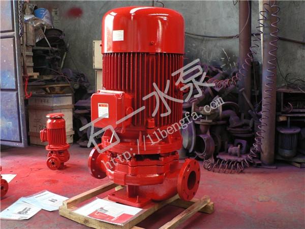 XBD_ISG系列长轴消防泵