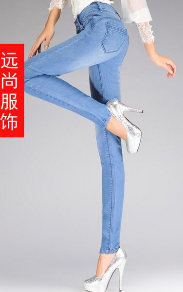 批发一手货源牛仔裤远尚精品整款杂款牛仔裤