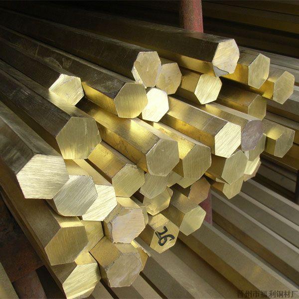 现货供应H59-2易车削黄铜棒 六角黄铜棒批发