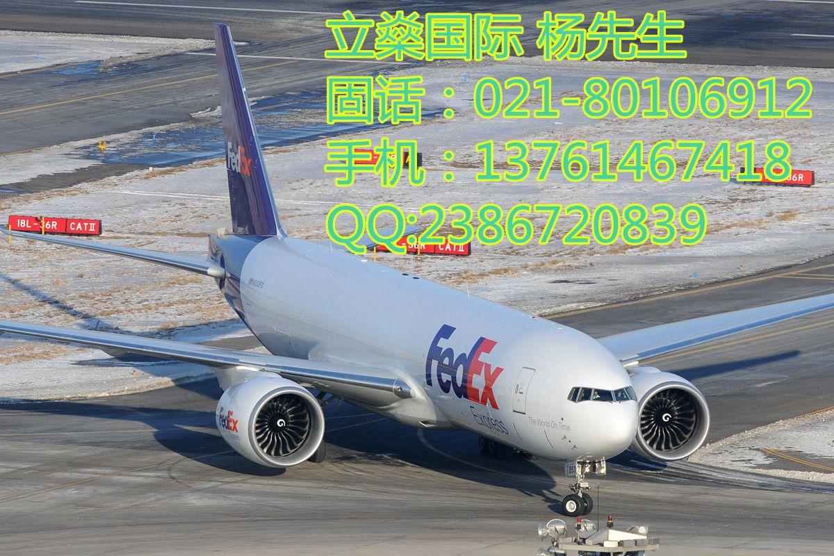 上海机场代理快件联邦报关