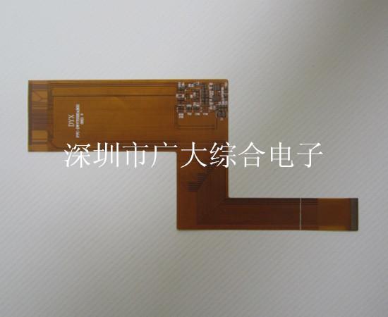电容屏fpc,模组fpc,fpc软板厂_柔性线路板_印刷线路板