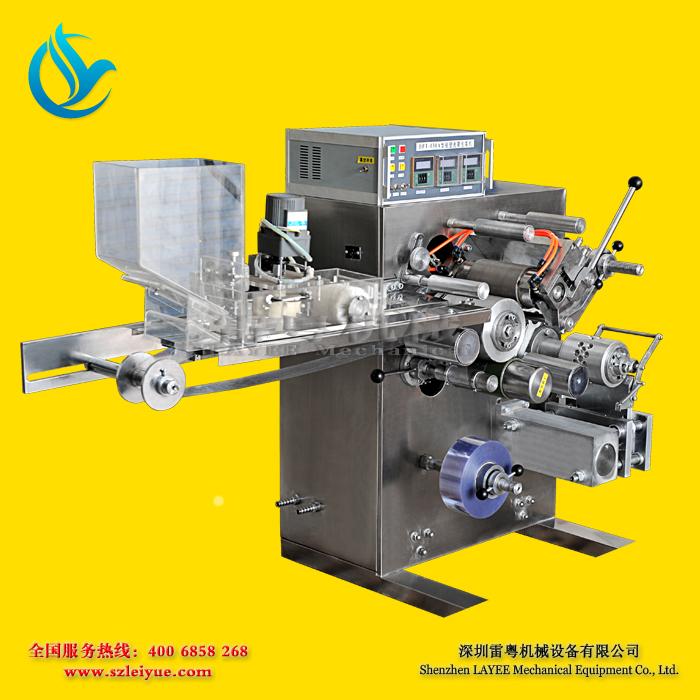 供应LSP-80/80A型铝塑/铝铝包装机价格