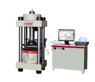 300吨微机控制压力试验机