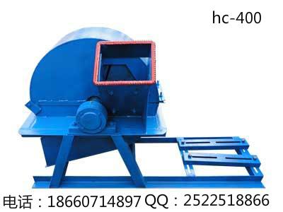多功能木材粉碎机木材粉碎机价格(图)