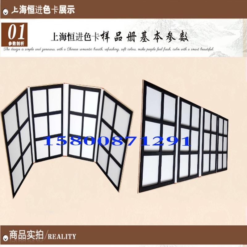 橱柜色卡上海恒进色卡、橱柜门板色卡、